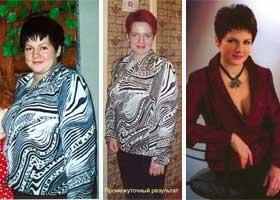 новые методы похудения